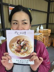 本日高柳製麺所は工場特売セールの日