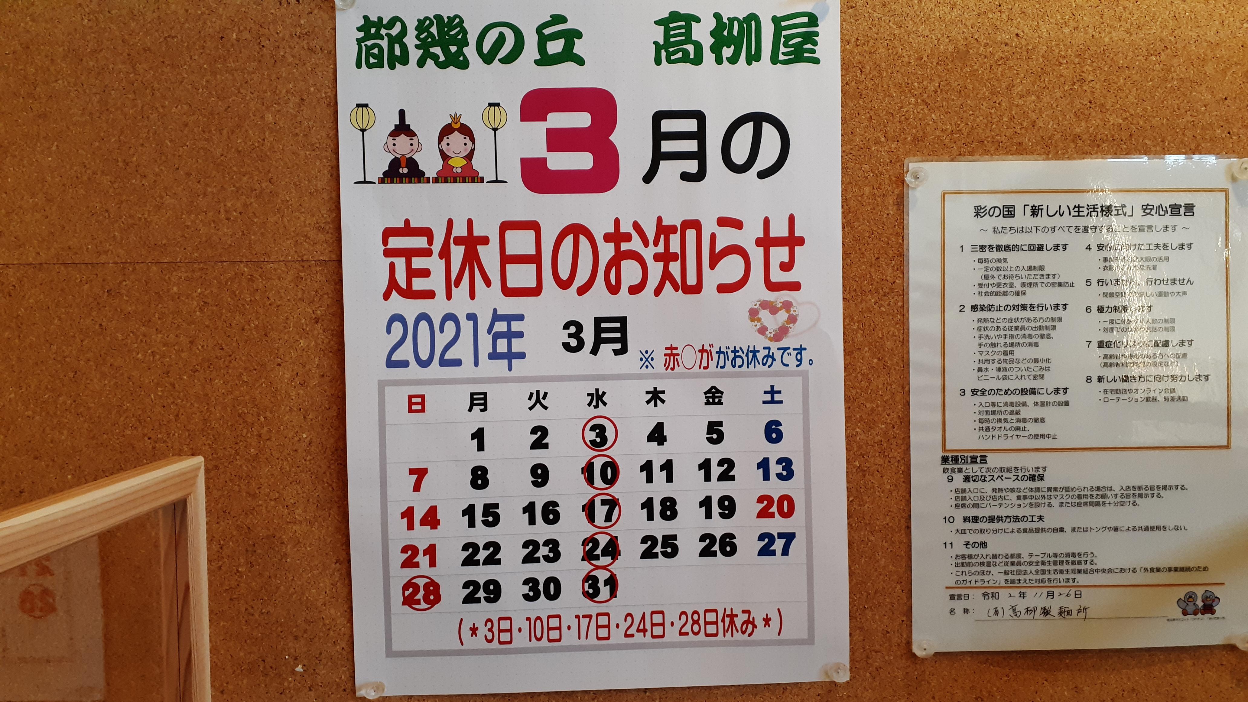 20210227_161507