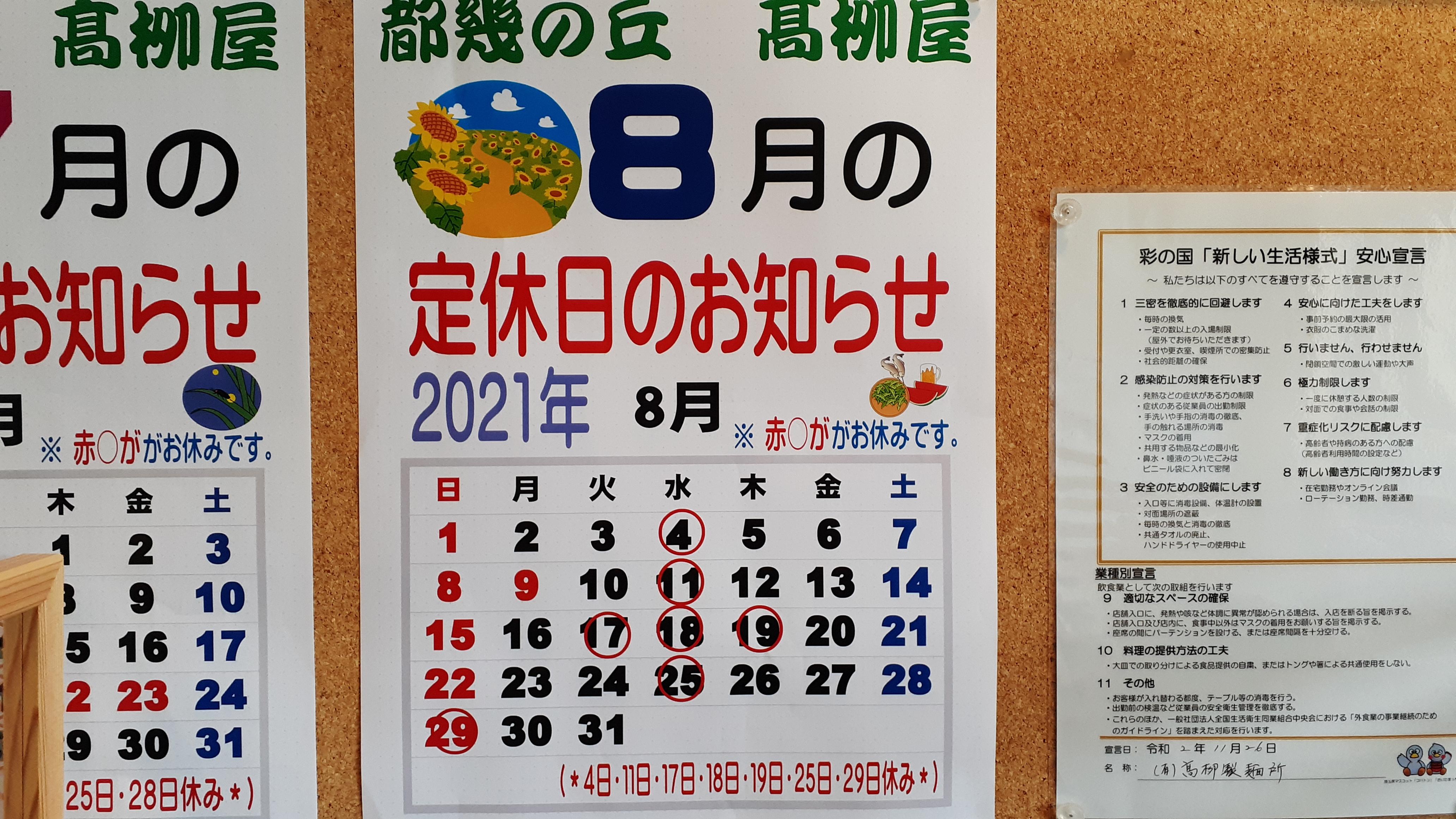 20210731_085807